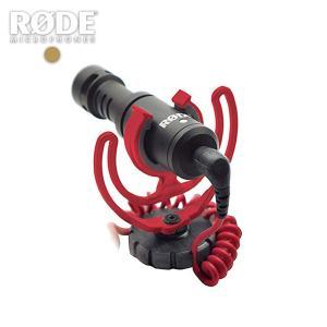 RODE(ロード) VideoMicro ビデオマイクロ