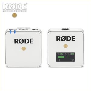 RODE(ロード) 超小型ワイヤレスマイクシステム ワイヤレスGOホワイト (Wireless GO...