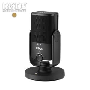 RODE(ロード)  NT-USB Mini【納期未定】