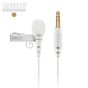 RODE(ロード) ラべリアマイク ラべリアGOホワイト (Lavalier GO White)