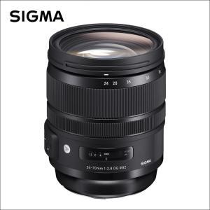シグマ(Sigma)  24-70mm F2.8 DG OS HSM  | Art(アート) ニコン...