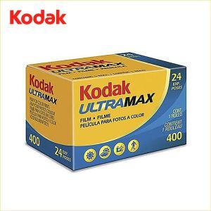 コダック(Kodak) ULTRAMAX 400 135 24枚撮り / カラーネガフィルム