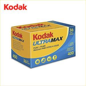 コダック(Kodak) ULTRAMAX 400 135 36枚撮り / カラーネガフィルム
