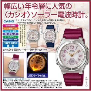 ●カジュアルなデザインで、どんな場面にも気軽に使える電波ソーラー時計を女性らしい色使いに仕上げました...