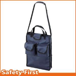 黒板収納バック(本体のみ) 373-93 safety-first
