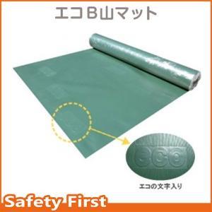 ゴムマット・歩行者マットエコB山マット 2t×1m×10m|safety-first