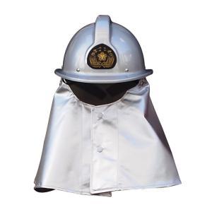 シルバーヘルメット シコロ付き 金属消防団黒台前章付 (消防/操法/消防団)SH|safety-japan