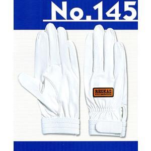 【メール便OK(2個まで)】 レスカスNO.145 【S〜Lサイズ】 (消防/操法/消防団)(消防手袋 救助用手袋 消防訓練用手袋 災害活動用手袋 レスキューグ|safety-japan
