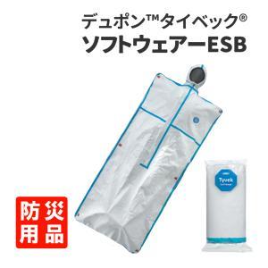 高所用安全靴「3033 都纏」 特定機能付高所作業用シリーズ(革製高所用チャック式長編み上げ靴)  シモン(Simon)(防災/活動靴/救急隊用/作業靴/セ|safety-japan
