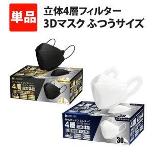 メタボ対策Meta歩Meter/メタボメーター(歩数計&メジャ−)カラー2色(ブラック・ホワイト)ウォーキング・マラソン・ダイエットに  FA safety-japan