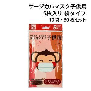 非常食 アルファ米 安心米海鮮おこわ5年保存 ...の関連商品6