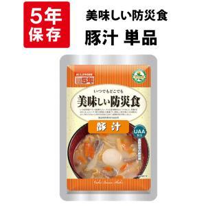 美味しい防災食 豚汁 5年保存食 非常食 UAA...の商品画像
