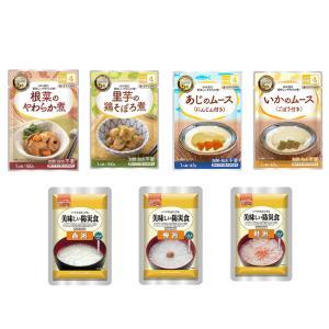 美味しい防災食 【全20種類Eセット】 5年保...の関連商品8