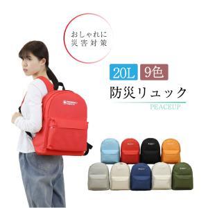 安心米おこげ コンソメ味 すぐに食べられる非常...の関連商品4