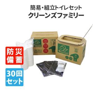 非常用 組立て簡易トイレセット 超長尺トイレットペーパー200m巻(通常の4倍)付き safety-japan