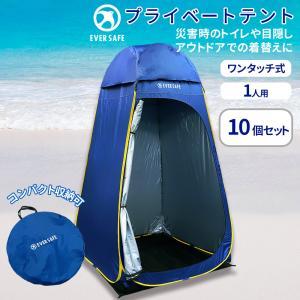 【激安】LED電球(電球色)口金E26/27 250lm 45W相当|safety-japan
