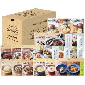 非常食セット IZAMESHI(イザメシ) 3日分 21種類 デイリーイザメシ DAILY IZAM...
