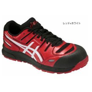 アシックス ウィンジョブ CP103 FCP103(消防/操法/消防団)(安全靴 活動靴 救助活動用 作業靴 セーフティーシューズ 消防団用 操法)SH|safety-japan