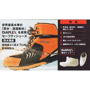 (安全靴 活動靴 救助活動用 作業靴 消防団用 操法)防水セーフティシューズ(ミドルカット)|safety-japan