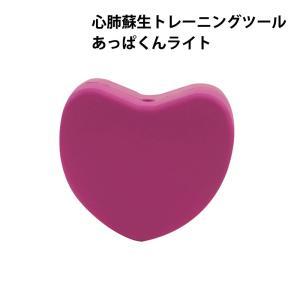 心肺蘇生トレーニングツール あっぱくんライト|safety-japan