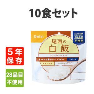 ■商品特徴 国産のうるち米だけを使用しています。お米が立ってるふっくらご飯をお楽しみください。 スプ...