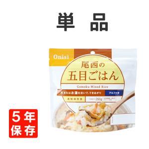 ■商品特徴 肉や魚を一切使わない、野菜中心の五目具材たっぷりのまぜご飯です。 スプーン付きだから、何...
