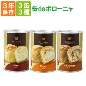 ■内容量(1缶あたり) 約50g×2個  ■栄養成分(100g当たり) ■プレーン エネルギー:33...
