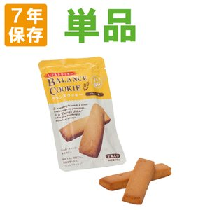 非常食【7年保存】バランスクッキー プレーン味 BALANC...