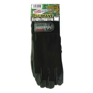 (メール便2個まで)作業用合成皮革手袋 ブラック Pu-WAVE K-18 |safety-japan