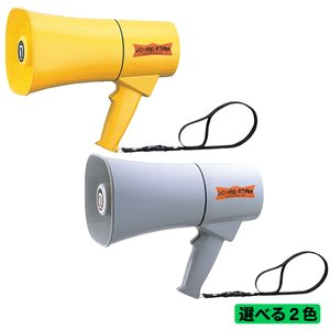 防災グッズ 拡声器 ノボル電機 レイニーメガホン タフ Plus TS-631 / TS-631N  6W (旧 TS-621)|safety-japan