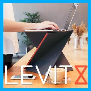 LEVIT8 Mサイズ【ひねってすぐ使える折りたたみ式 スタンディングデスク】|safety-toilet