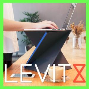 LEVIT8 Sサイズ【ひねってすぐ使える折りたたみ式 スタンディングデスク】 ノートパソコンを使いやすいポジションで|safety-toilet