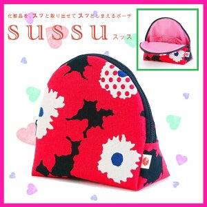 SAZARE スッス sussu33 red flower|safety-toilet