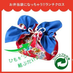 お弁当袋になっちゃう!!ランチクロス ファッション猫レッドソリッドブルー Lサイズ|safety-toilet