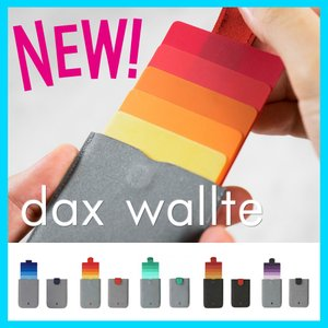 DAX wallet|safety-toilet
