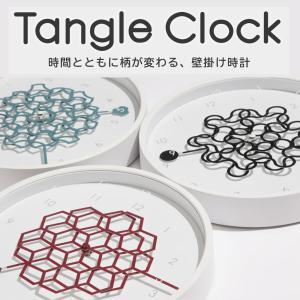 壁掛け時計 ギフト タングルクロック TangleClock 時間とともに柄が変わる|safety-toilet