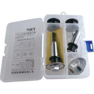 特長 インパクトドライバーとディスクグラインダーに着脱可能です。 用途 立ち上げ塩ビ管の内面切断に。...