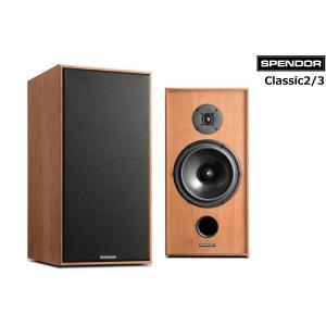 SPENDOR Classic 2/3 (スペンドール スピーカーシステム・2台1組) sagamiaudio-co