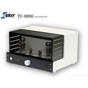 EK-JAPAN TU-8800 KIT (イーケイジャパン 多極管対応 KT88 真空管アンプ 組立キット) 2つの特典プレゼント!|sagamiaudio-co