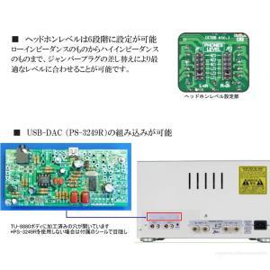 EK-JAPAN TU-8800 KIT (イーケイジャパン 多極管対応 KT88 真空管アンプ 組立キット) 2つの特典プレゼント!|sagamiaudio-co|07