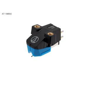 audio-technica AT-VM95C (オーディオテクニカ VM型ステレオカートリッジ) atvm95c|sagamiaudio-co