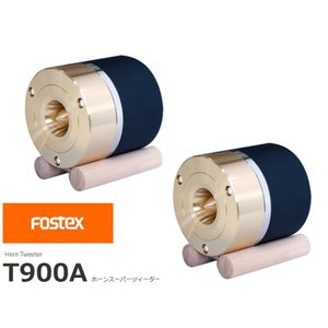FOSTEX T900A (ホーンツィーター・1個単位) フォステクス ツィーター|sagamiaudio-co