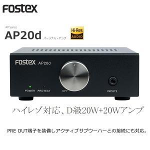 Fostex AP20d (フォステクス ステレオ パーソナル・アンプ)
