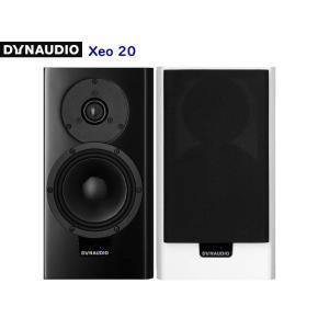 DYNAUDIO Xeo20 (2台1組・ディナウディオ Bluetooth対応 ワイヤレススピーカ...