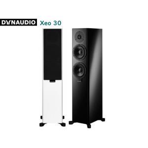 DYNAUDIO Xeo30 (2台1組・ディナウディオ Bluetooth対応 ワイヤレススピーカ...