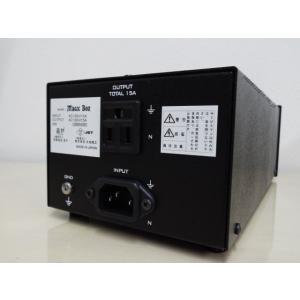 OTOYA MagicBox (クリーン電源 音や マジックボックス) 音質改善アイテム|sagamiaudio-co|02