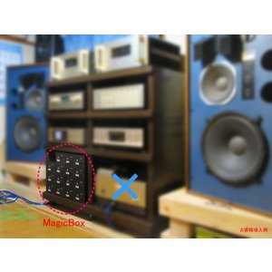 OTOYA MagicBox (クリーン電源 音や マジックボックス) 音質改善アイテム|sagamiaudio-co|04