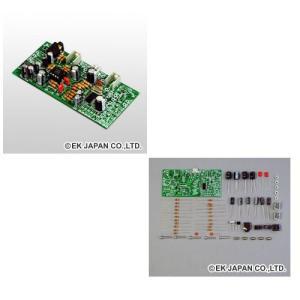 EK-JAPAN PS-3249R (USB-DAC モジュール 組立キット) TU-8100 TU-8200対応 sagamiaudio-co