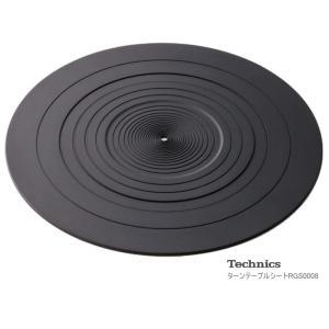 Technics RGS0008 (テクニクス SL-1200 ターンテーブルシート) --- ◆テ...