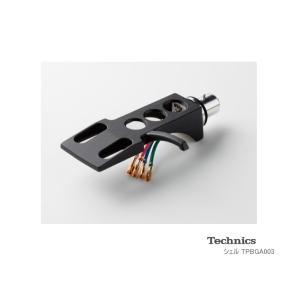 Technics TPBGA003 (テクニクス SL-1200 純正 ヘッドシェル)  ◆テクニク...